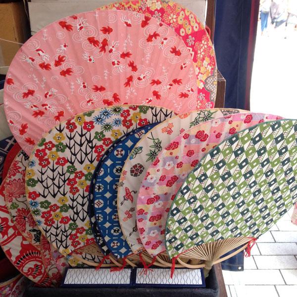 Japanese-Uchiwa-Fans