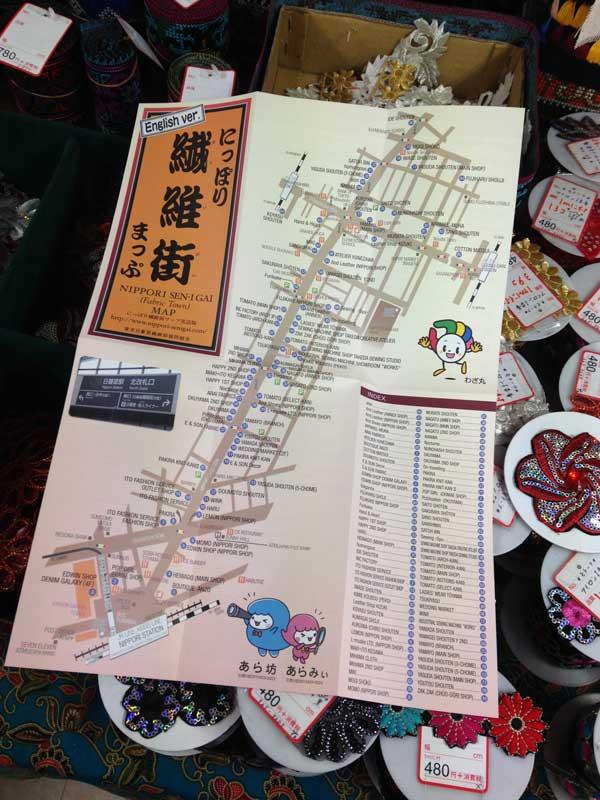 Nippori-Fabric-Town-Map
